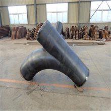 友瑞牌异径对焊三通DN1100 钢制三通批发 对焊三通价格