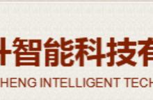 广东劲升智能科技有限公司