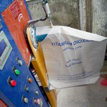 钛白粉阀口包装秤湖南科邦包装机械厂家