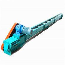 多功能粮油刮板输送机_新型带式刮板输送机_通用型颗粒料用刮板输送机批发