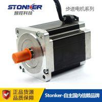 智控stonker步进电机86BH2A80-308 两相混合式86步进电机 大力矩
