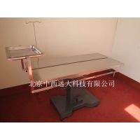 中西 动物手术床 型号:TC29-DWV-II库号:M321767