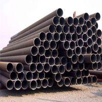 20号无缝钢管 厚壁大口径无缝管 冷拔结构用无缝管批发