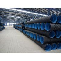 北京高密度聚乙烯HDPE双壁波纹管厂家 Hdpe双壁波纹管批发