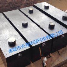 污水处理设备污水处理一体机水产品废水污水处理酒厂污水处理食品加工废水污水处理
