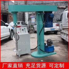东莞销售油漆涂料5.5KW调速分散机 工业生产用均质机高速分散
