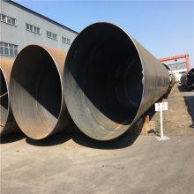 海乾威供应直缝双面埋弧焊接钢管_L360N钢管_L360M钢管