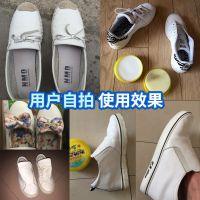 魅洁居家***小白鞋擦鞋洗鞋多功能清洁膏去污膏清洁剂护理保养膏