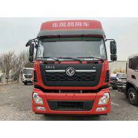北京东风天龙VL国五二国六9.6米前四后四平板货车专卖