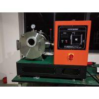 微型真空熔炼炉感应炉酷斯特科技产品