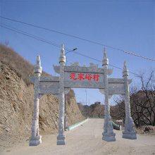 家祠村口一门石牌坊大量销售 农村石牌楼安装定做