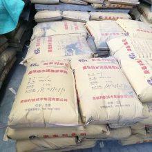 河南郑州打梁专用灌浆料 梁板柱高强加固灌浆料厂家直销