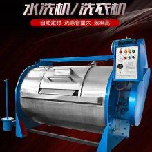 海豚水洗机多少钱20kg水洗机在哪里买