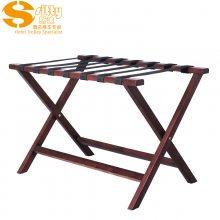 专业生产SITTY斯迪95.3359简约百搭折叠式实木行李架