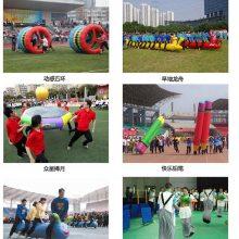 山东青岛新颖趣味运动会项目暖场游戏