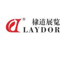 上海棣道展览展示有限公司