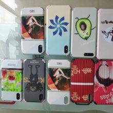 新一代IMD工艺全包手机保护套