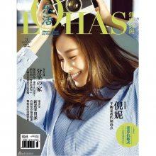 深圳数据类样本r排版,期刊设计,文字,表格排版,平面画册设计印刷