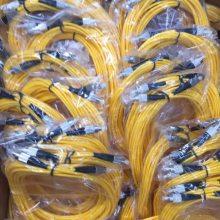 供应信联光纤跳线FC-FC3米 电信级光纤连接器