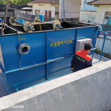 湖南常宁养猪场粪水处理设备,机械过滤装置、MBR一体化设备、絮凝沉淀装置、消毒设备气浮装置、-竹源
