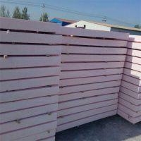 供应改性硅质聚苯保温板12公分 防火硅质改性聚苯板设备