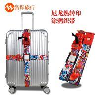 智捍-0425 十字密码锁行李打包带 行李箱加固带旅行拉杆箱绑带托运