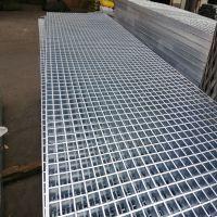 厂家定做钢格板楼梯踏步板排水沟篦子