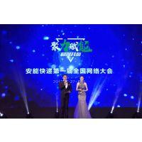 上海大型发布会策划 设计搭建公司