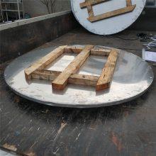 屋面保温检修孔 DN1200检修孔 保温人孔井盖木盖板05S804-174