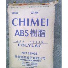 台湾奇美ABS塑料PA-767原包进口
