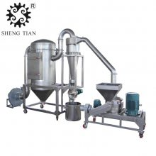 江阴盛田厂家提供珍珠超细磨粉机 粉碎机