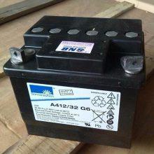 德国阳光蓄电池A602/280 2V280AH进口胶体蓄电池