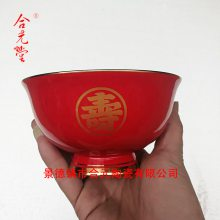景德镇陶瓷寿碗定做厂家批发