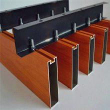 欧百得厂家供应商场天花幕墙装修材料U型铝方通凹槽铝方通任何尺寸均可定制