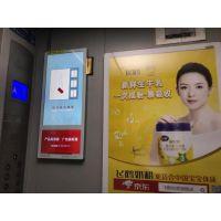 龙岩电梯广告产品,最真诚的服务最精美得广告