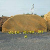 广东刻字石景观黄蜡石 村口装饰刻字石 招牌石定做