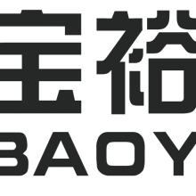 深圳宝裕科技有限公司
