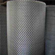 气液过滤网 不锈钢滤网 化工用过滤网