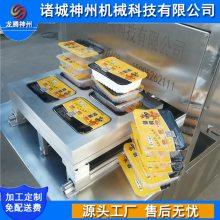 烧鸡保鲜真空包装机 盒式充氮锁鲜包装机厂家直销