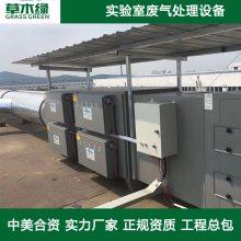济南实验室废气净化处理设备 实验室酸碱废气处理装置
