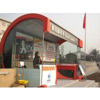 安徽做售货亭哪家批发价廉-合肥商业广场美食售货亭一箭双雕(湖南达弘)