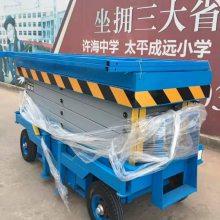 四轮剪叉式升降机佛山交叉式工作平台现货10米500公斤液压移动式升降台