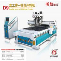 厂家现货热卖进口配置数控开料机 实木家具开料机