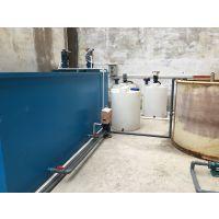 绵阳/石嘴山风景区生活污水处理设备 小型电镀污水处理供应