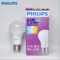 飞利浦分段调光led球泡6.5W黄光E27