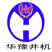 临颍县华豫机械加工厂