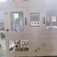 厂家供应直线袖口式包装机