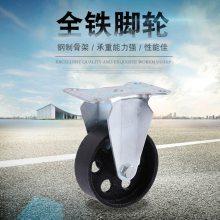 厂家直销3/ 4寸转向全铁脚轮 耐磨耐高温脚轮工业轴承轮万向轮