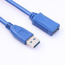 现在货0.5米1米1.5米全包头蓝色USB3.0公对母电脑笔记本延长线
