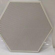 加工滚弧铝单板 花园铝单板 价格优惠